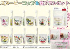 スヌーピー コップ&歯ブラシセット【単価¥69】16入