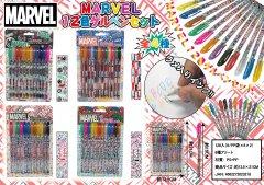 MARVEL12色ゲルペンセット【単価¥168】8入
