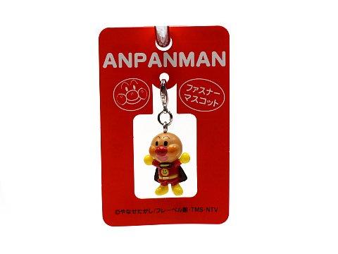 アンパンマン ファスナーマスコット  【単価¥228】1入