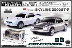 RC SKYLINE2000GT-R【単価¥813】2入
