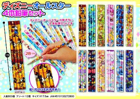 【お買い得】ディズニーオールスター 4本鉛筆セット 2598【単価¥25】25入