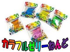 カラフルゼリーねんど 【単価¥70】10入