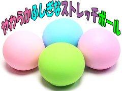 やわらかふしぎなストレッチボール 【単価¥73】12入