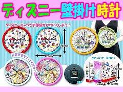 ディズニー壁掛け時計 【単価¥325】3入