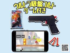 ウルトラ 吸盤コルト 【単価¥60】48入