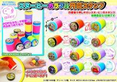 スヌーピーカラフル円筒スタンプ 2620 【単価¥28】60入