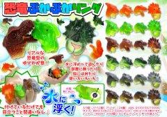 恐竜ぷかぷかリング 2638【単価¥33】48入