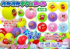 クレヨンしんちゃんぷかぷかすくいボール 2645 【単価¥33】50入