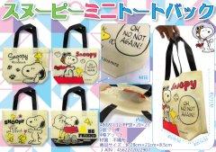 スヌーピー ミニトートバック 【単価¥60】12入