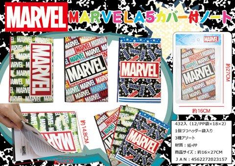 MARVEL A5カバー付ノート 【単価¥58】12入