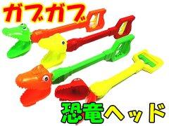 ガブガブ恐竜ヘッド 【単価¥72】12入