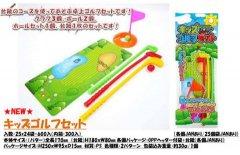 【お買い得】キッズゴルフセット 【単価¥25】25入