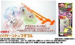 ハリケーントップダブル 【単価¥19】50入