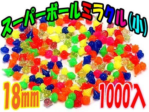 スーパーボール ミラクル(小) 【単価¥3】1000入