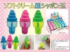 ソフトクリーム型シャボン玉 【単価¥30】24入