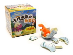 古代恐竜のたまご(小) 【単価¥31】25入