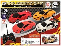 RCセレブリティカー 【単価¥494】4入