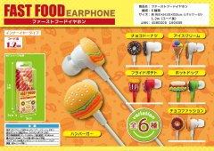 ファーストフードイヤホン 【単価¥160】24入