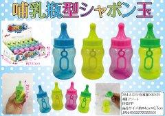 哺乳瓶型シャボン玉 【単価¥29】24入