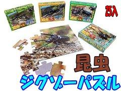 昆虫ジグソーパズル 【単価¥27】25入
