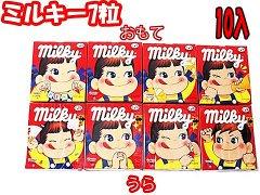 ミルキー7粒 【単価¥38】10入