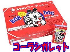 コーラシガレット 【単価¥22.5】30入