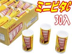 ミニビタC 【単価¥22.5】30入