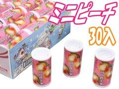 ミニピーチラムネ 【単価¥22.5】30入