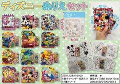 【お買い得】ディズニーぬりえセット 【単価¥25】24入