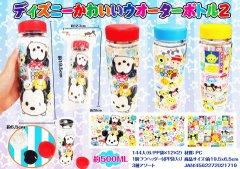 【お買い得】ディズニーかわいいウォーターボトル2 【単価¥148】6入