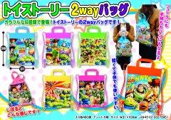 トイ・ストーリー2wayバッグ 2704 【単価¥65】12入