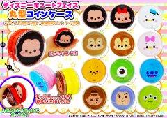 ディズニー キュートフェイス丸型コインケース 2716 【単価¥40】25入