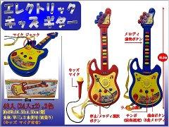 エレクトリック キッズギター 【単価¥488】2入