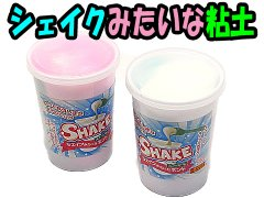 シェイクみたいな粘土 【単価¥78】12入