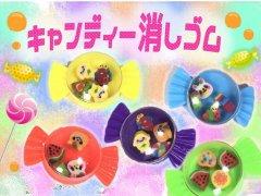 キャンディ消しゴム 【単価¥17】25入