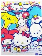 綿菓子袋(ロップ) さんりおきゃらくたぁず 【単価¥30】100入