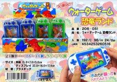 ウォーターゲーム恐竜ランド 【単価¥94】24入