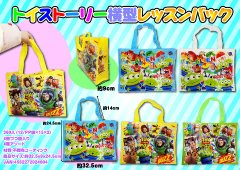 トイ・ストーリー 横型レッスンバッグ 【単価¥63】12入