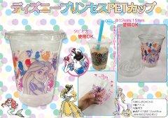 ディズニープリンセス PETカップ 【単価¥23】50入
