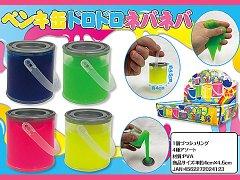 【お買い得】ペンキ缶ドロドロネバネバ 【単価¥25】24入