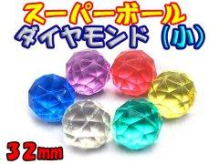 スーパーボール ダイヤモンド(小) 32ミリ 【単価¥14】50入