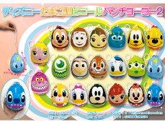 ディズニーたまご型ビニールパンチヨーヨー2 【単価¥35】20入
