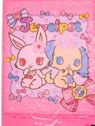 綿菓子袋(ロップ) ジュエルペットピンク 【単価¥30】100入