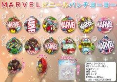 MARVELビニールパンチヨーヨー 【単価¥34】24入