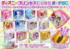 ディズニープリンセス CUBEポーチBC  2726 【単価¥65】12入