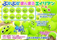 ぷかぷかまんまるエイリアン 2780 【単価¥31】50入