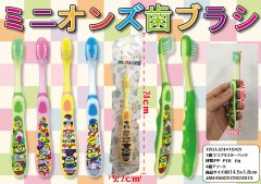 【お買い得】ミニオンズ 歯ブラシ 【単価¥32】24入
