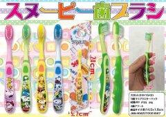 スヌーピー 歯ブラシ 【単価¥38】24入