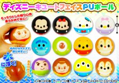 ディズニーキュートフェイスPUボール 2740 【単価¥33】25入
