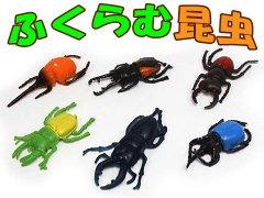 ふくらむ昆虫 【単価¥19】25入